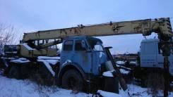 Ивановец КС-3577, 1984