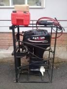 Продам новый мотор Parsum 35