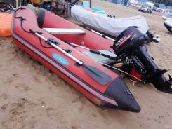 Лодка 3.0м