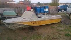 Куплю алюминевые Советские лодки