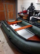Надувная моторная лодка Stingray420