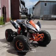 Motax ATV T-Rex, 2017