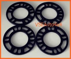 Проставки +4 мм колесных дисков /универсальные 2шт/ Отправка В Регионы