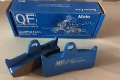 Колодки Тормозные на квадроциклы Quattro Freni QF904, задний CF MOTO