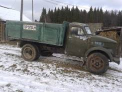 ГАЗ 51, 1974