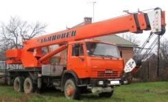 Ульяновец МКТ-25.1, 2006