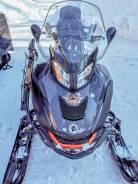 Бампер снегохода BRP SKI-DOO Expedition