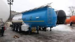 Foxtank ППЦ-28 бензовоз 3 отсека, 2017