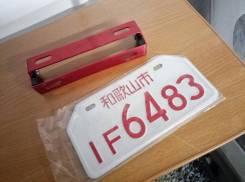 Номер ( номерной знак ) для мото, мопеда + рамка с изменением угла