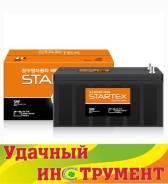 Аккумулятор Startex 145G51L CCA1000A 150А/ч L. Скидка за старый 1000руб