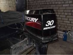 Продаю лодочный мотор Merkury МЕ 30Е