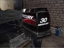 Продаю лодочный мотор Merkury ME30E