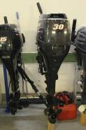 Лодочный мотор Сузуки 30 4т демпфер только из Японии продам в ОТС