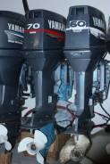 Лодочный мотор Ямаха 60 нога L продам без пробега только из Японии