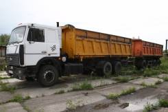 МАЗ 5516А8-336, 2008