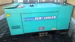 Сварочный генератор Denyo DCW-480ESW