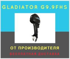 Лодочный мотор G9,9FHS Gladiator с Бесплатной доставкой