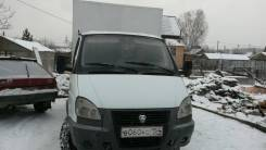 ГАЗ 33021, 2012
