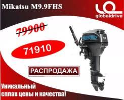 Лодочный мотор Mikatsu M9.9FHS MADE IN Korea! Сервис в Хабаровске!