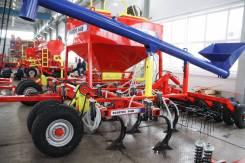 Agromaster Agrator-5400