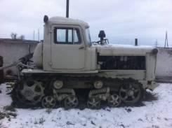Вгтз ДТ-75Б, 1984