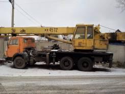 Галичанин КС-4572, 1990