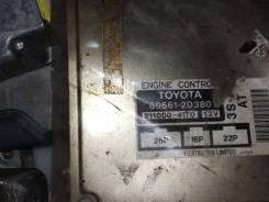 Компьютер ДВС Toyota Carina ED / Corona Exiv / Celica / Curren ST200