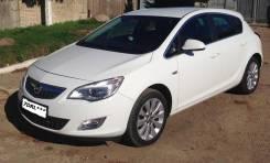 Opel dropel-137