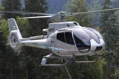 Восстановленный вертолет .