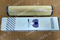 Фильтр гидравлический для БМ-205Д, БКМ-317 MF 1802P10NBP01