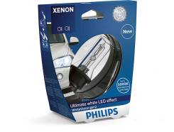 Ксеноновая лампа D2R Philips White Vision Gen2 с увеличенной яркостью
