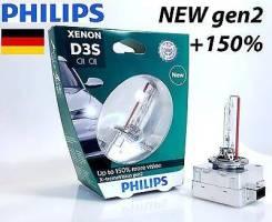 Ксеноновая лампа D3S Philips X-treme vision +150% яркости. Оригинал