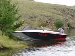 """Моторная лодка """"Радуга - 420"""""""