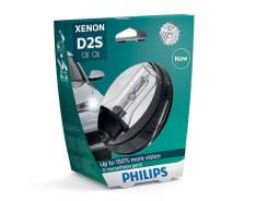 Ксеноновая лампа D2S Philips X-treme vision +150% яркости. Оригинал