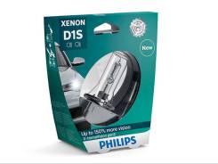 Ксеноновая лампа D1S Philips X-treme vision +150% яркости. Оригинал