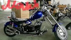 Yamaha V90, 2020