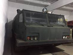 ГПЛ 520, 1995