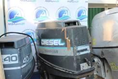 Лодочный мотор Янмар 36 без пробега по РФ в ОТС из Японии звони купить
