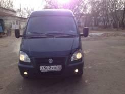 ГАЗ 321232, 2013