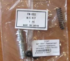 Ремкомплект главного тормозного цилиндра NISSIN FM-003 43020-1121