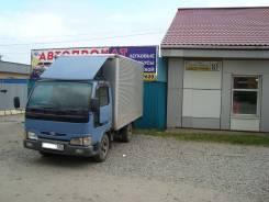Прокат грузовиков