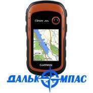 GPS-навигатор Garmin eTrex 20x для рыбалки и охоты (гарантия 2 года)