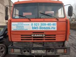 Коммаш КО-512, 2005