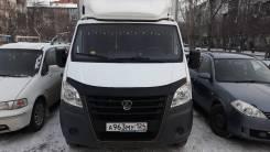 ГАЗ Газель Next A21R22, 2014