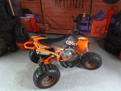 ATV-Bot GT 125