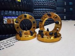 Проставки для изменения вылета колес pcd 5X150, толщина 25 мм