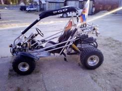 PRO BR-250S