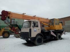 Ивановец КС-3577, 1994
