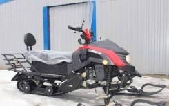 Cronus TT200P, 2014