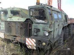 Продается тягач МАЗ-543А, 1989 г. в. с прицепом Чмзап- 5208 1990г. в.